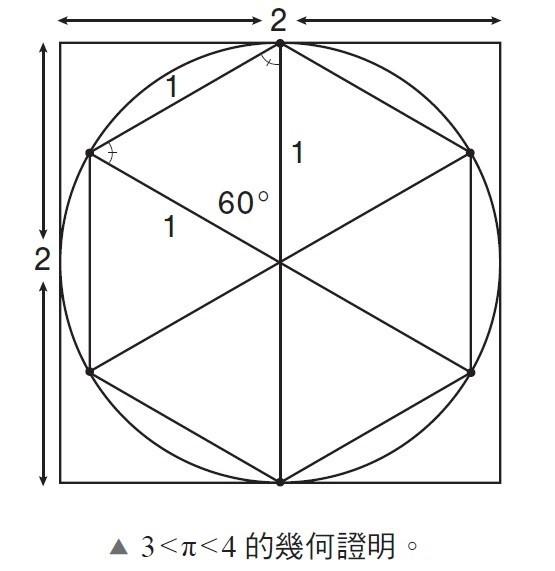 9b6ddeba5b33e577c07c35d8505c6072.jpg