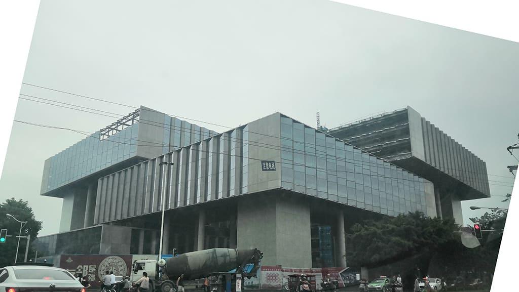 京东集团西南总部