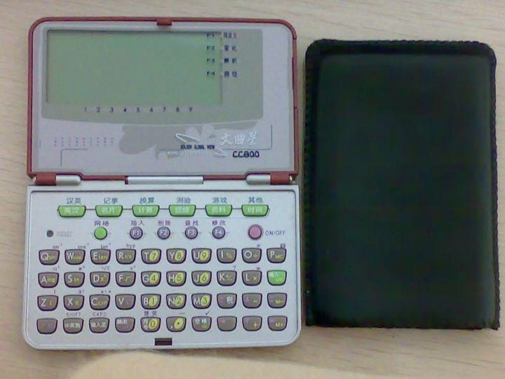 CC800.jpg